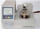 优价供应SHD-3K自动开口闪点测定仪