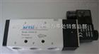 亚德客电磁阀3V430-10,3V430-15,系列维特锐特价热销中