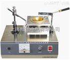 SYD-3536沥青闪点和燃点试验器使用方法