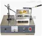 SLD-3536 石油产品开口闪点和燃点检测仪定制