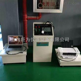 淄博  IV系列工频振动试验台