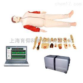 YUY/CPR850CPR850 高级心肺复苏与创伤训练模拟人