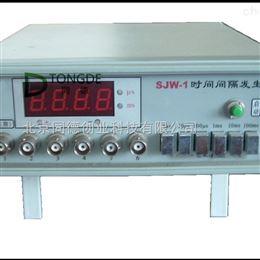JSW-1时间间隔发生器