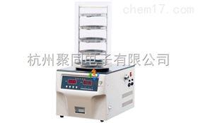 福州聚同FD-1A-50真空冷冻干燥机厂家直销、发展趋势