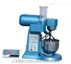 上海10年胶砂搅拌机生产厂家,水泥胶砂搅拌机厂家直销