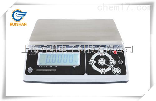 电子桌秤 打印电子秤