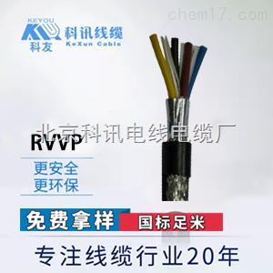 批发WDZC-BYJ-70低烟无卤电线WDZDN-RVVP4*2.5阻燃耐火屏蔽线