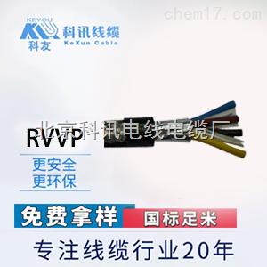 科讯电缆厂供应RVVP16*1耐火屏蔽线