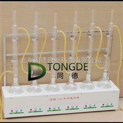 环保(COD)六联电热套