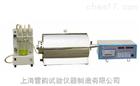 供应水泥三氧化硫测定仪厂家、型号、技术