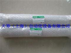 CKD紧固型气缸CMK2-C-00-32-223-V/Z