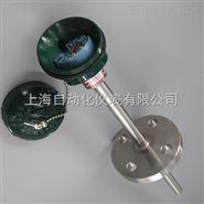 上海一体化温度变送器