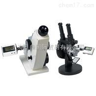 上海旦鼎WYA/WYA-2W阿贝折光仪 折射仪使用方法