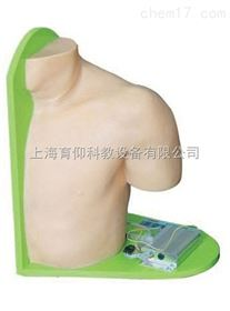 高级电子肩关节腔内注射模型|临床诊断实训模型