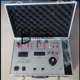 YCJB单相继电保护测试仪