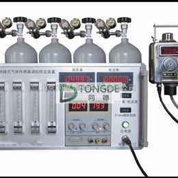 JZC-III甲烷传感器检定配套装置