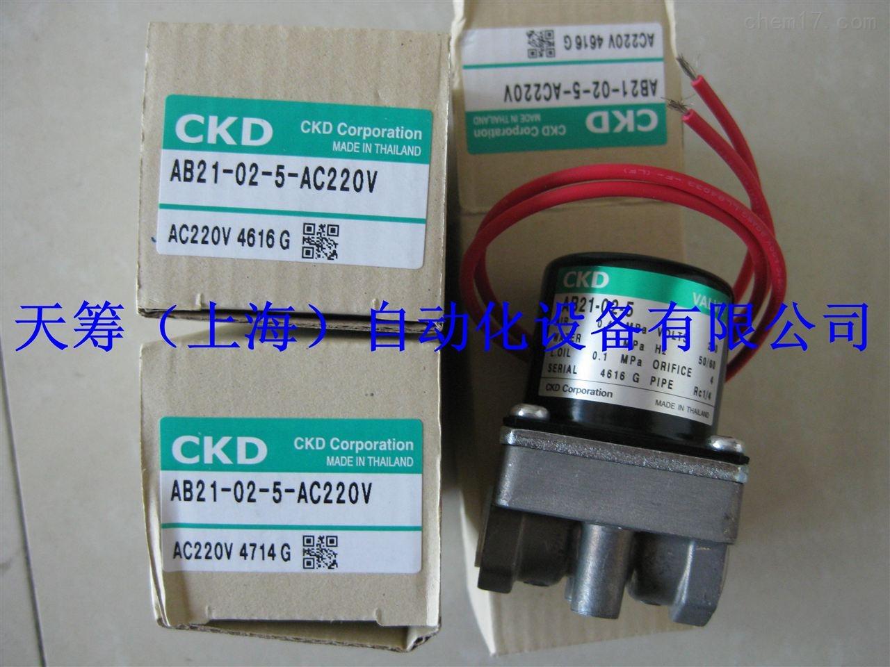 CKD流体阀AB21-02-5-AC220V
