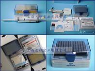 1-10ml德国艾本德Eppendorf Research plus 移液器