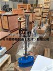 GB防水涂料冲击试验仪-产品构造