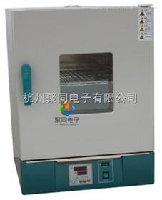 张家界聚同202-2A实验室立式电热恒温干燥箱厂家、低价促销