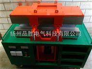 矿用电缆热补机