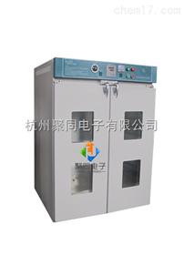 临湘聚同DGF-4AB工业电热鼓风干燥箱供货商、量大从优