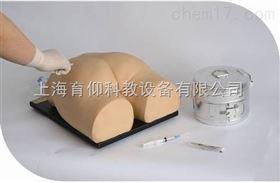 臀部肌肉注射仿真模型|护理训练模型