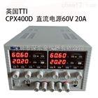 CPX400D代理英國AIM-TTi直流穩壓電源