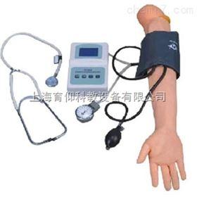 高级手臂血压测量训练模型|护理训练模型