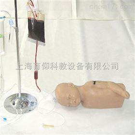 高级婴儿头部及手臂静脉注射训练模型|护理训练模型