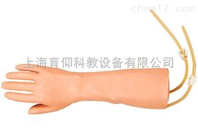 高级手部静脉穿刺训练模型|护理训练模型