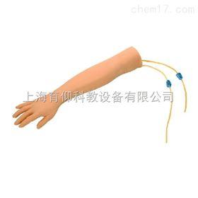 高级静脉穿刺手臂训练模型|护理训练模型