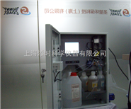 CODMn型高锰酸盐指数在线分析仪