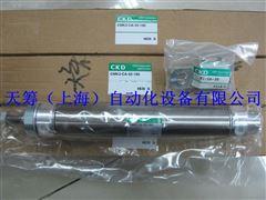 CKD紧固型气缸CMK2-CA-32-150