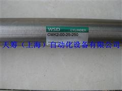 CKD紧固型气缸CMK2-00-25-250