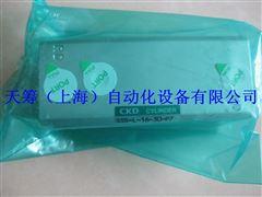 CKD超紧凑型气缸SSD-L-16-30-P7