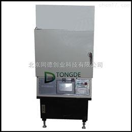 SYD-6307沥青含量测试仪