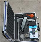 上海混凝土测强仪-贯入式砼强度检测仪说明书