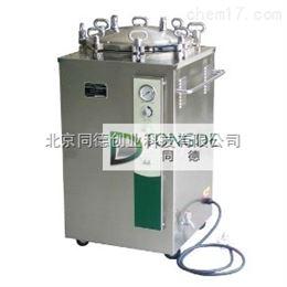 LS-75LJ立式压力蒸汽灭菌器
