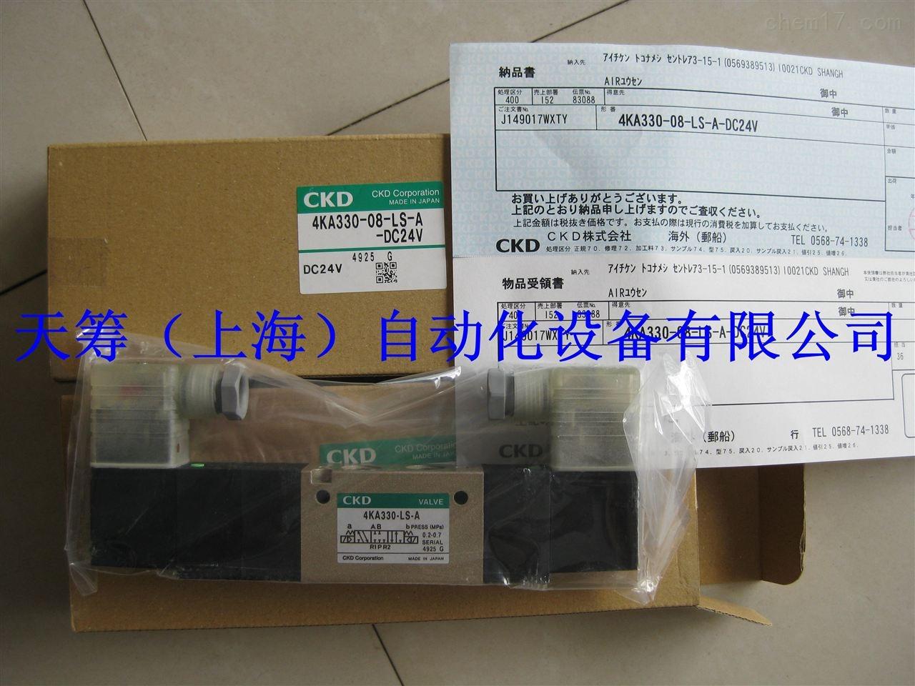 CKD阀4KA330-08-LS-A-DC24V