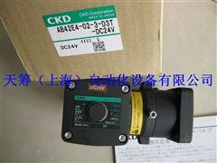 CKD电磁阀AB42E4-02-3-D3T-DC24V