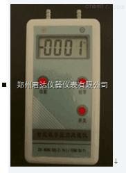 数字压力表KD-101
