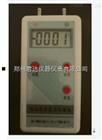 美高梅4858官方网站_数字压力表