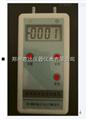 KD-101數字壓力表KD-101