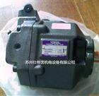 A56-F-R-01-C-K-32日本油研YUKEN变量柱塞泵厂家直销