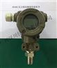 HC2088防爆型LED数显压力变送器