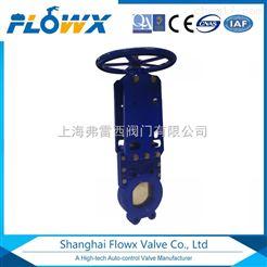 手动插板阀 主要应用于燃气以及排污等气体或液体管道
