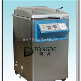 YM75Z智能控制型立式压力蒸汽灭菌器
