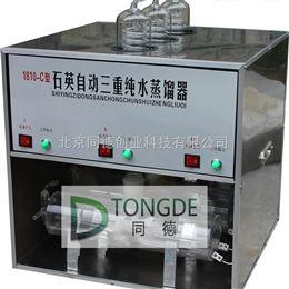 1810-C石英自动三重高纯水蒸馏器