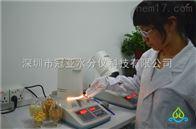 手动水分测定仪怎么用及操作步骤